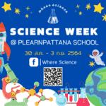 """""""งานสัปดาห์วิทยาศาสตร์"""" ช่วงชั้นมัธยม โรงเรียนเพลินพัฒนาในรูปแบบออนไลน์"""