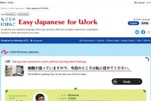 nhk-easy-japanese-for-work