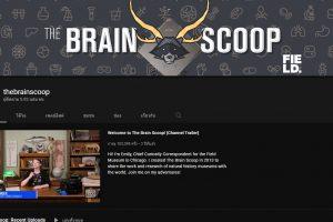 the-brain-scoop-youtube